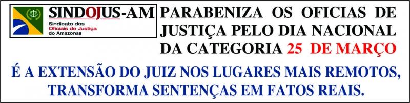 25 de Março - Dia dos Oficiais de Justiça